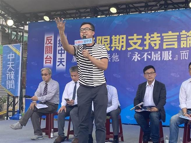 國民黨文傳會副主委黃子哲。(資料照,陳育賢攝)