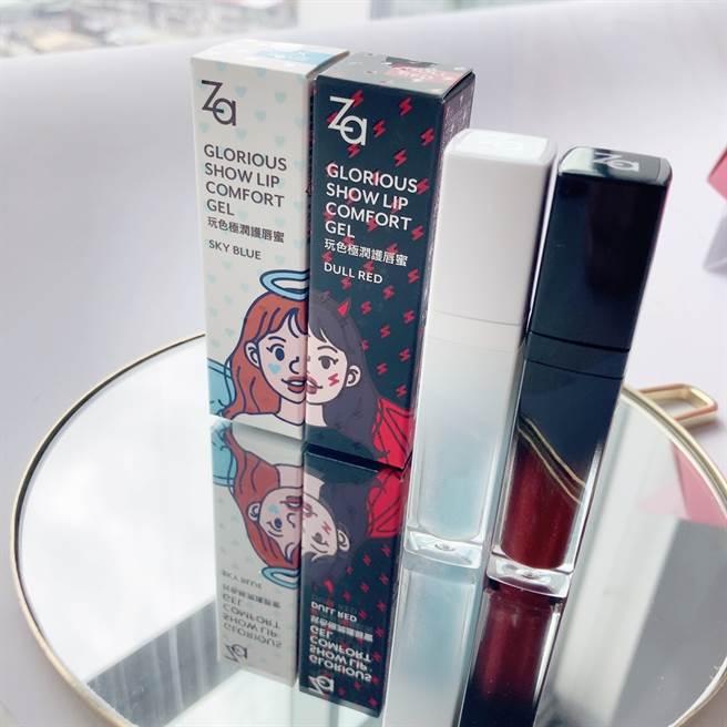 「玩色極潤護唇蜜」擁有高級專櫃質感管身。(圖/邱映慈攝影)