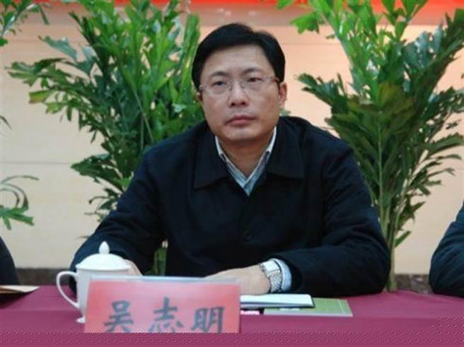 江西省政府前副秘書長吳志明(圖片取自/網易新聞)