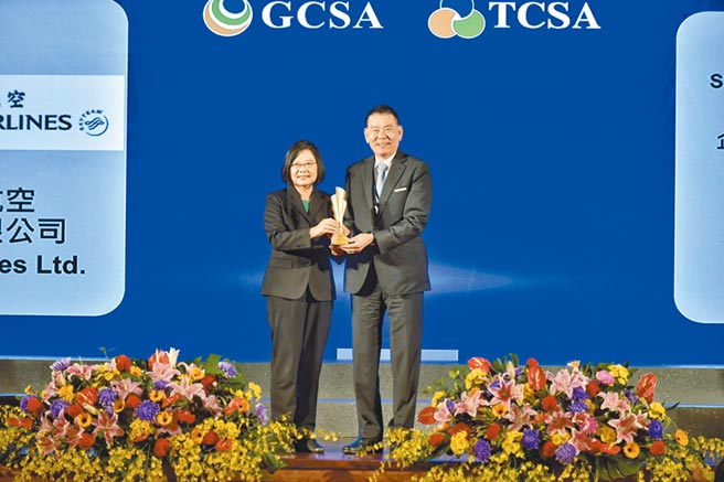 華航七度榮獲台灣企業永續經營獎,由總統蔡英文(左)親自頒獎給華航董事長謝世謙(右)。圖/華航提供