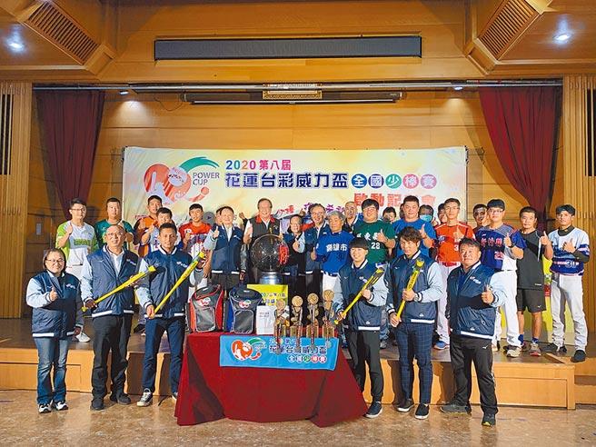 2020年第八屆花蓮台彩威力盃全國少棒賽將於12月3日開打,冠軍球隊將可獲得100萬元獎金。(台灣彩券提供)