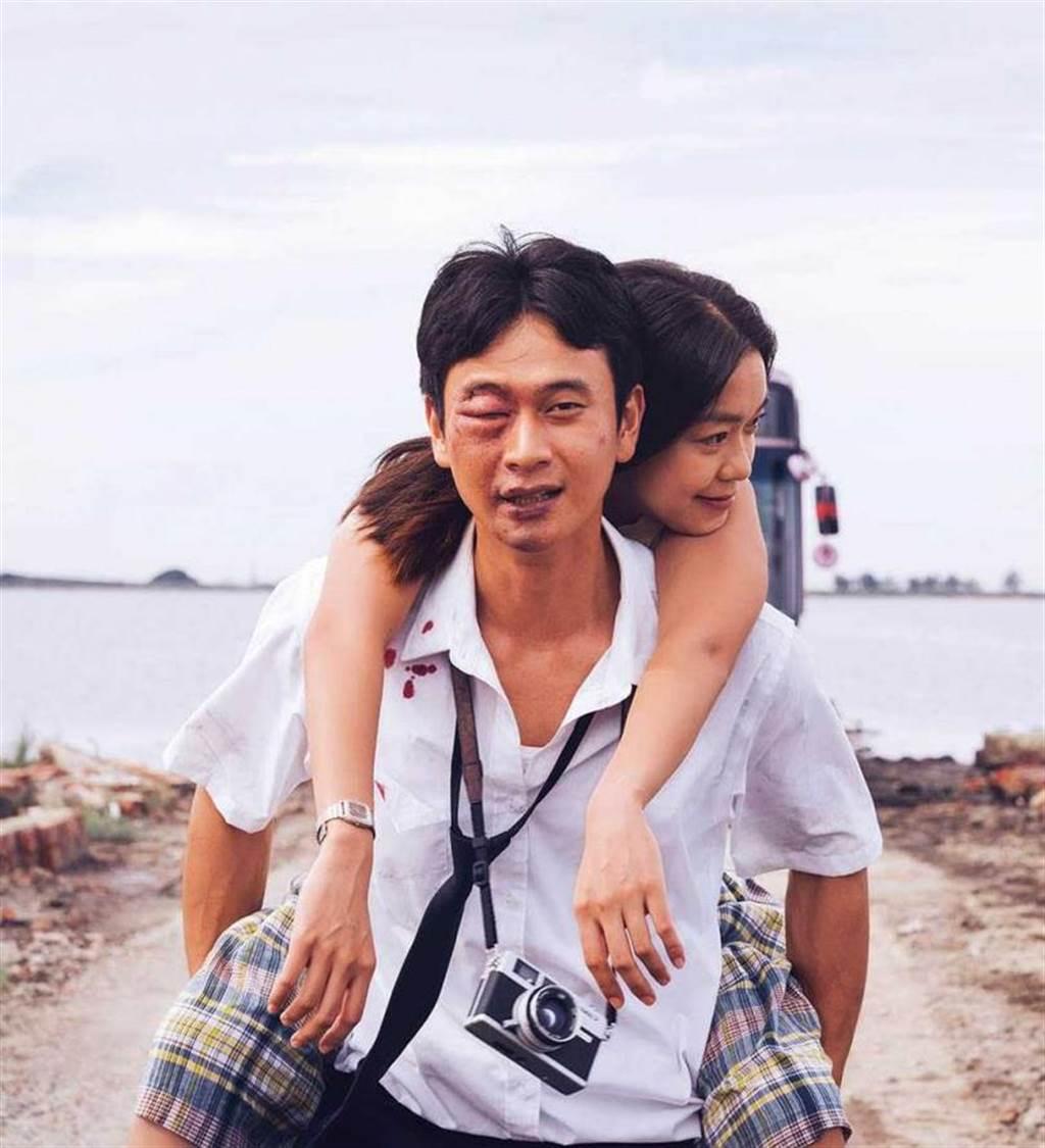《消失的情人節》(圖/金馬執委會提供)