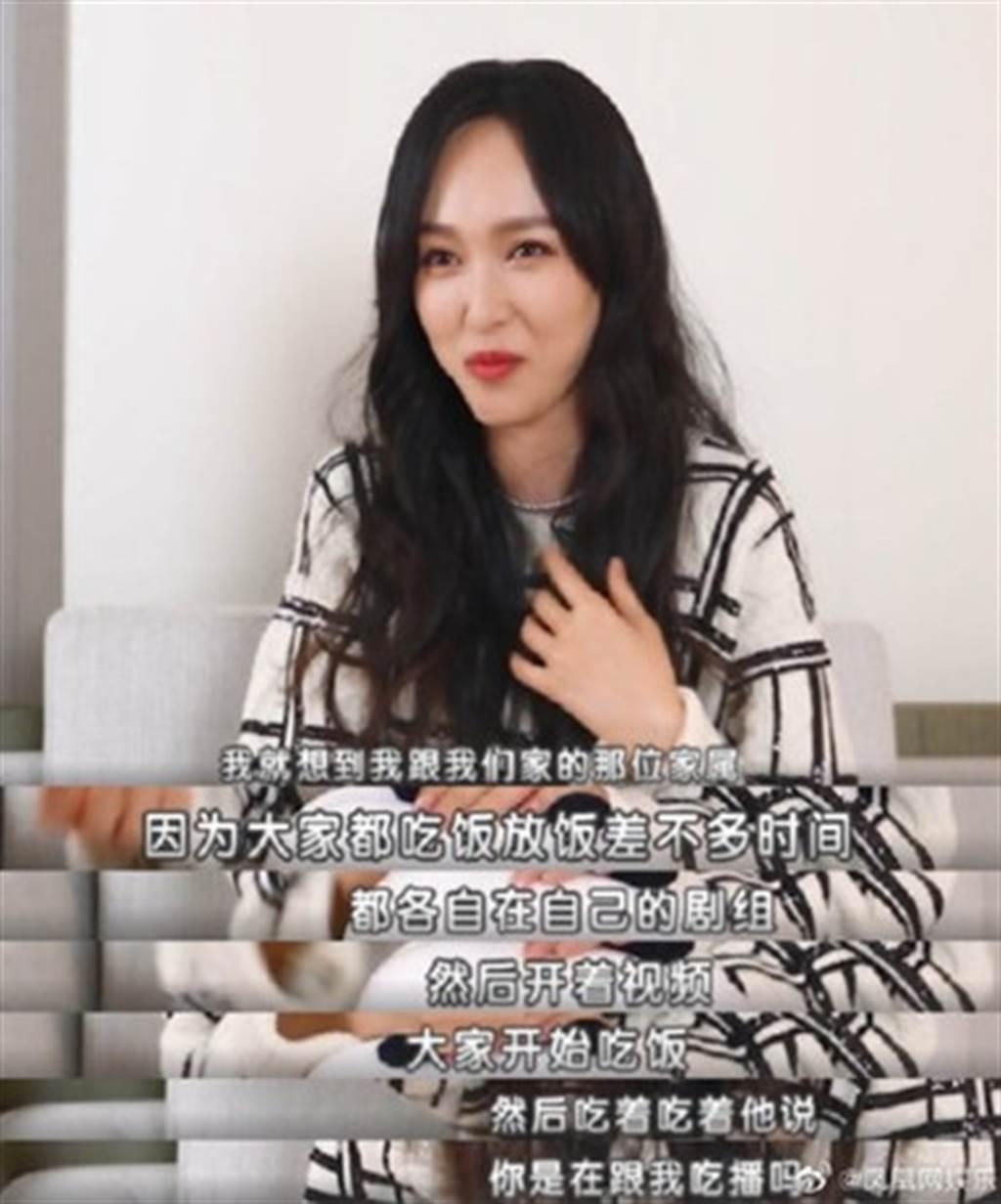 唐嫣受訪時談到和老公相處的細節。(圖/翻攝自微博)