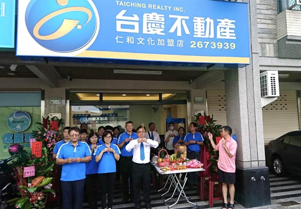 在安心感與人員素質考量下,林郅丞轉換跑道,成立台慶不動產台南仁和文化加盟店。(圖/台慶不動產提供)