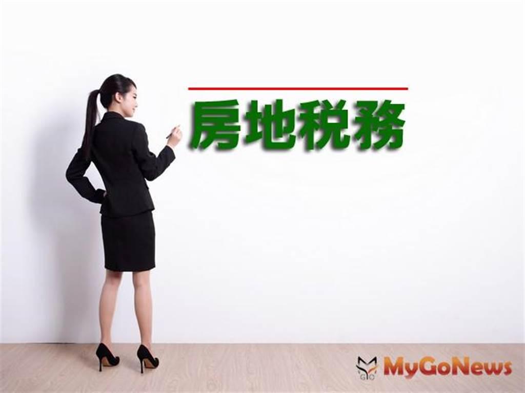 營利事業合併銷售房地價款未予劃分,應依規定計算房地售價