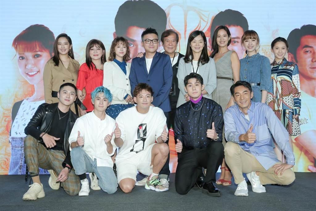 《神之乡》20日举行戏剧发布会。(卢祎祺摄)