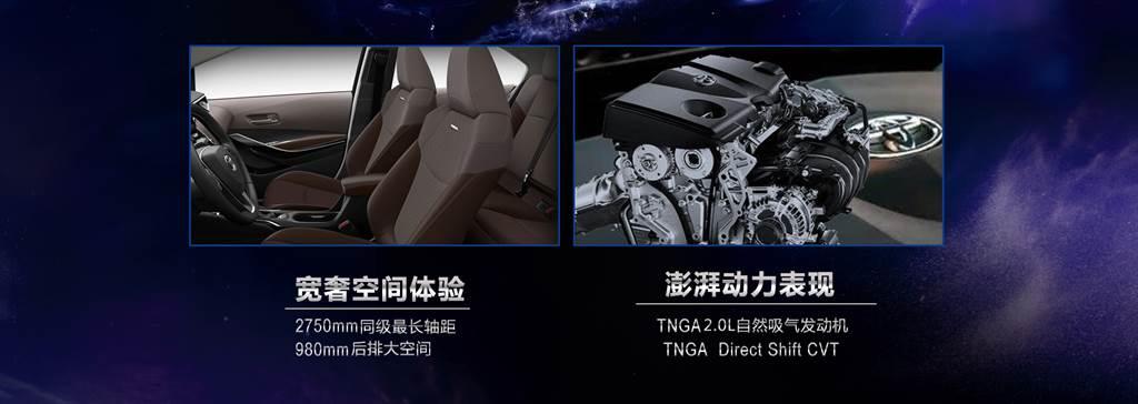 2020廣州車展:主打長軸距豪華中型車,Toyota Allion /Levin GT 凌尚世界初公開