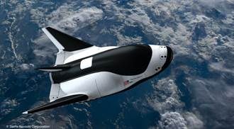 疫情擔誤研發進度 逐夢者太空梭首航延後至2022年