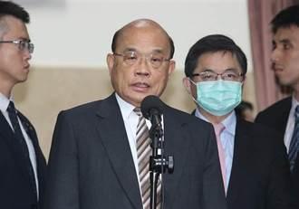 蘇內閣若穩不住恐12月改組 民進黨主委爆一市長級熱門人選