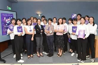 靜宜大學「國際教育論壇」 分享各國雙語教育經驗  提升英語教學力