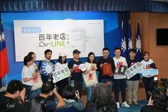 國民黨售《台灣通史》遭綠營譏 學子批「以今非古」