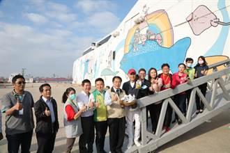 「麗娜輪」台南安平-澎湖首航 今試營運