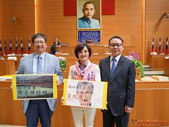 新竹縣二重國小擴建預計2021年2月竣工