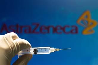 必買!牛津新冠疫苗「可放冰箱」 價格是輝瑞七分之一