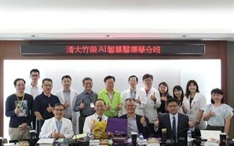 迈向智慧医疗 北荣新竹分院与清大开AI学分班