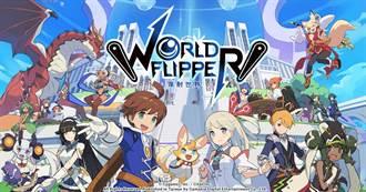 遊戲橘子取得日本Cygames超人氣遊戲《彈射世界》繁中代理權 全新彈珠台動作RPG手遊,2021上半年登場!
