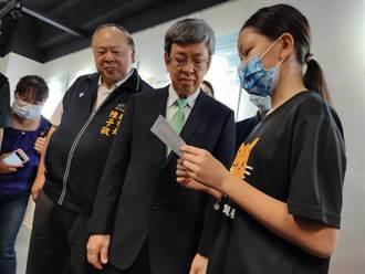 兒童人權日 國小學童勇敢向政府提建言