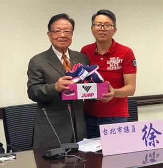 台灣運動品牌JUMP力抗Adidas打壓 盼喚回商標正義