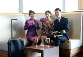 台中飯店業者跨年派對結合「偽出國」再創話題