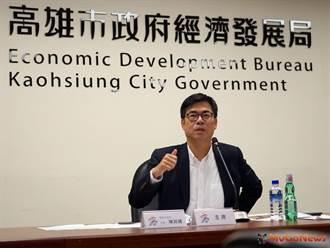 陳其邁:結合官民力量 盤點都市計畫