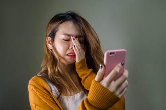 2021年易遭遇感情破裂的3星座 分手離婚機率大