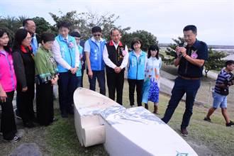 花蓮市與高千穗町締盟周年 同舟共渡藝術裝置揭幕