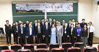 東華大學2020「地方自治論壇」聚焦地方協力治理