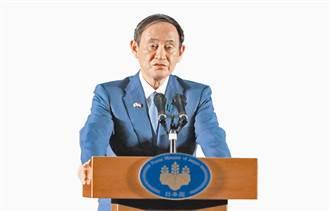 东亚峰会主席声明对南海问题「严重关切」