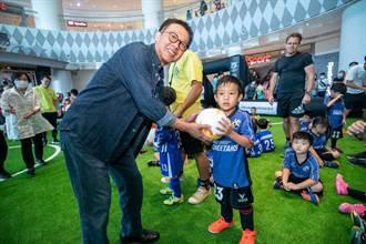深耕社區足球 中華足球聯盟成立