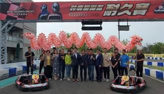 全台灣唯一 賽車道上直排輪賽 即起報名