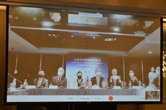 視訊、實體團雙模式 台美經濟繁榮夥伴對話啟動