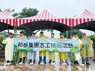 守護台灣美麗海岸線 和泰號召集團志工 種千株樹苗