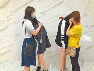 3國中女搞失蹤 男網友惹的禍