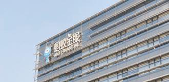 螞蟻IPO推遲 杭州房價泡沫破