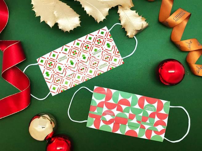 館方與口罩國家隊廠商康那香攜手推出獨家特製聖誕口罩。(奇美博物館提供/曹婷婷台南傳真),