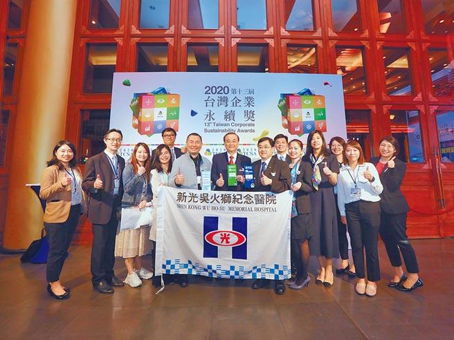 新光醫院由院長侯勝茂(中)、副院長洪子仁(右七)領軍,在醫院特助吳欣儒(右四)支持下,首次參選台灣企業永續獎TCSA就獲得6大獎項,成為最大贏家!(新光醫院提供)