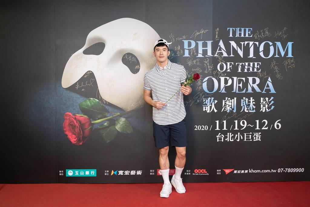 JR纪言恺20日观赏《歌剧魅影》。(宽宏艺术提供)