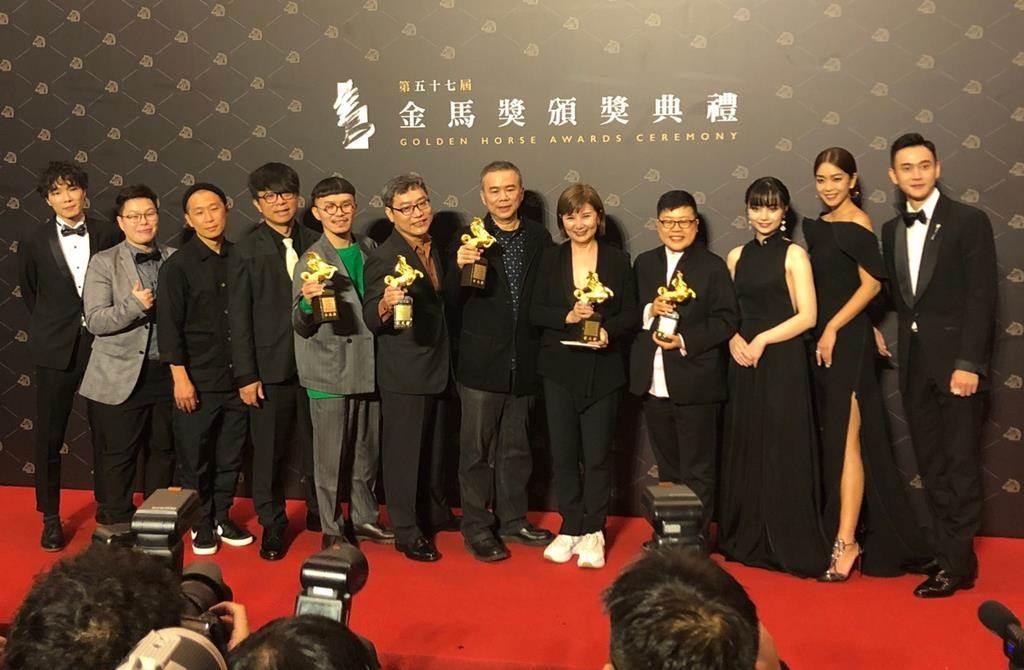 《消失的情人節》拿5獎成為金馬57最大贏家。(圖/廖映翔攝)