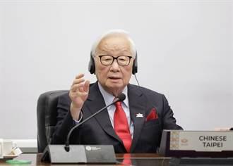 APEC領袖會議共識 恢復亞太疫後經濟