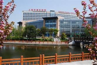 上海新增2例本土確診 浦東醫院4千人緊急隔離測核酸