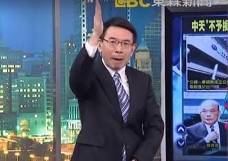 陳耀祥關中天、挺公廣 劉寶傑怒飆髒話:滿嘴仁義道德!