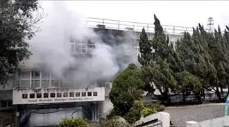 快訊》士林雙溪國小教室冒火濃煙直竄 警消撲滅無人傷