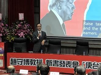 台美經濟對話簽MOU 朱立倫:大內宣無法達到貿易目的只有政治效果