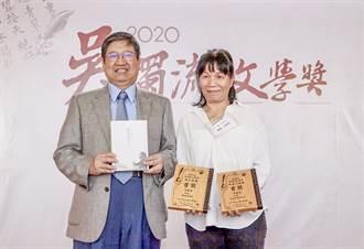 「吳濁流文學獎」何郁青抱走短篇小說、現代詩「雙首獎」