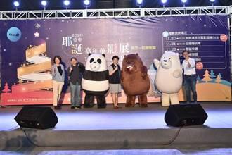 台中耶誕嘉年華影展 三隻熊主角驚喜現身全場歡呼