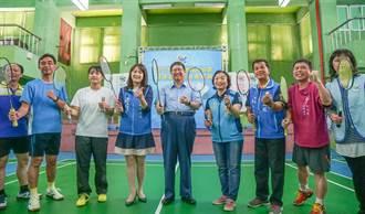 新竹科產協會理事盃羽球賽開打 上百位選手揮拍較勁