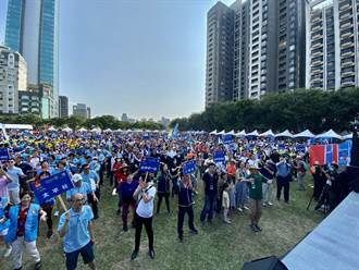 國際扶輪嘉年華台中登場 凝聚善的力量做公益