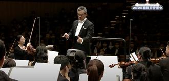 總統府音樂會衛武營登場 蔡英文:台灣聲音為世界鼓舞