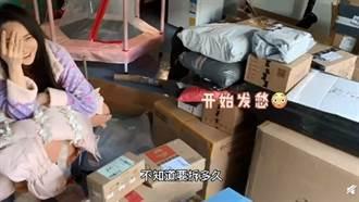 伊能靜豪宅堆滿紙箱看不到路 花5hrs拆包裹未完掩面崩潰