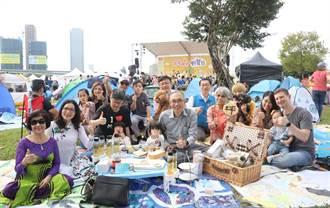 全台最大亲子派对登场 6千人涌大都会公园草坪野餐